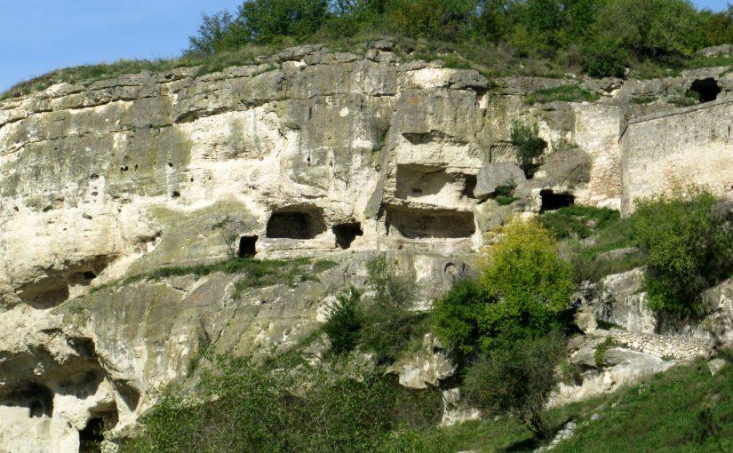 «Пещерные города» Крыма и их обитатели. А. Герцен