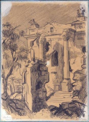 Авсиян О. А. Разрушенный дом в Севастополе