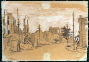 Авсиян О. А. Улица Фрунзе в Севастополе, разрушенная немцами