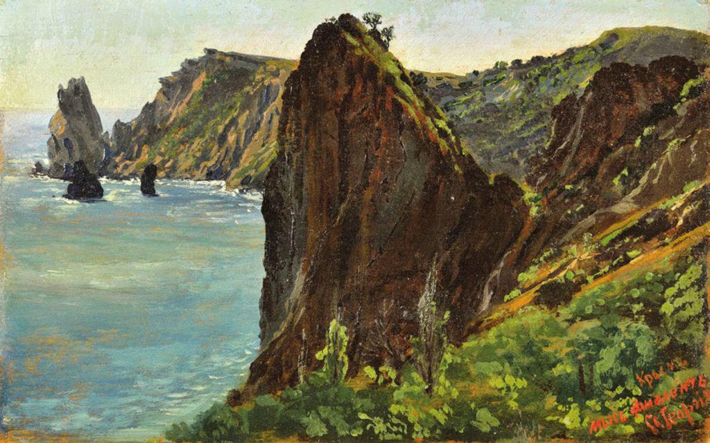 Алисов М. А. Мыс Фиолент. 1909