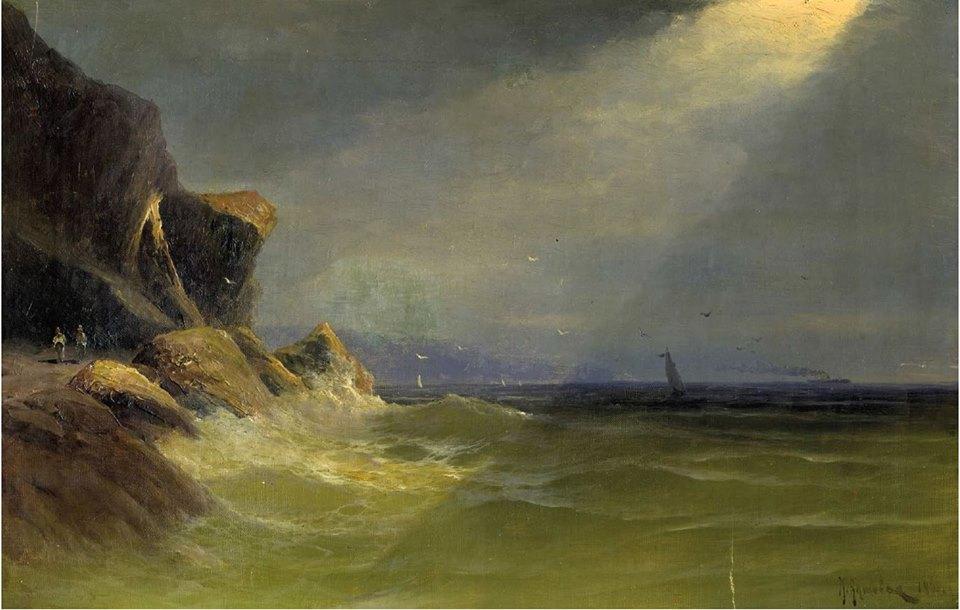 Алисов М. А.  После бури