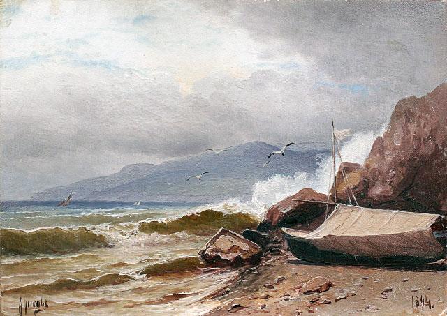 Алисов М. А. Прибой. 1894