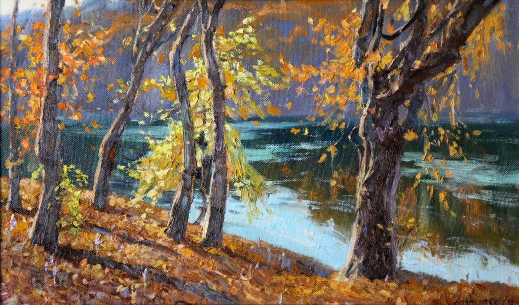 Амбурский А. Деревья склонились к воде.Осеннее платье надев