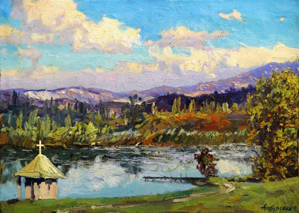 Амбурский А. Монастырское озеро