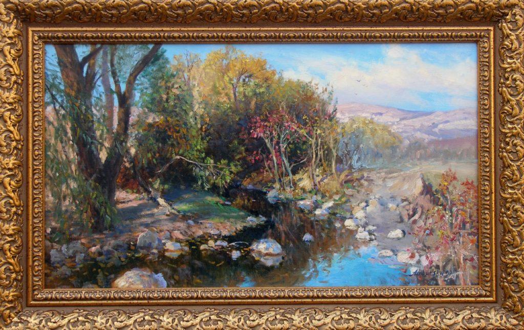 Амбурский А. Осенний этюд вблизи Красных пещер