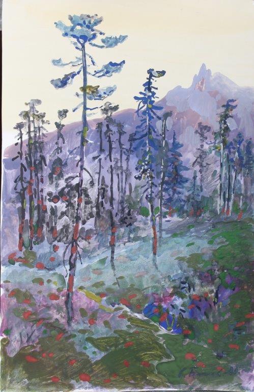 Бакаев С. И. Молодой лес