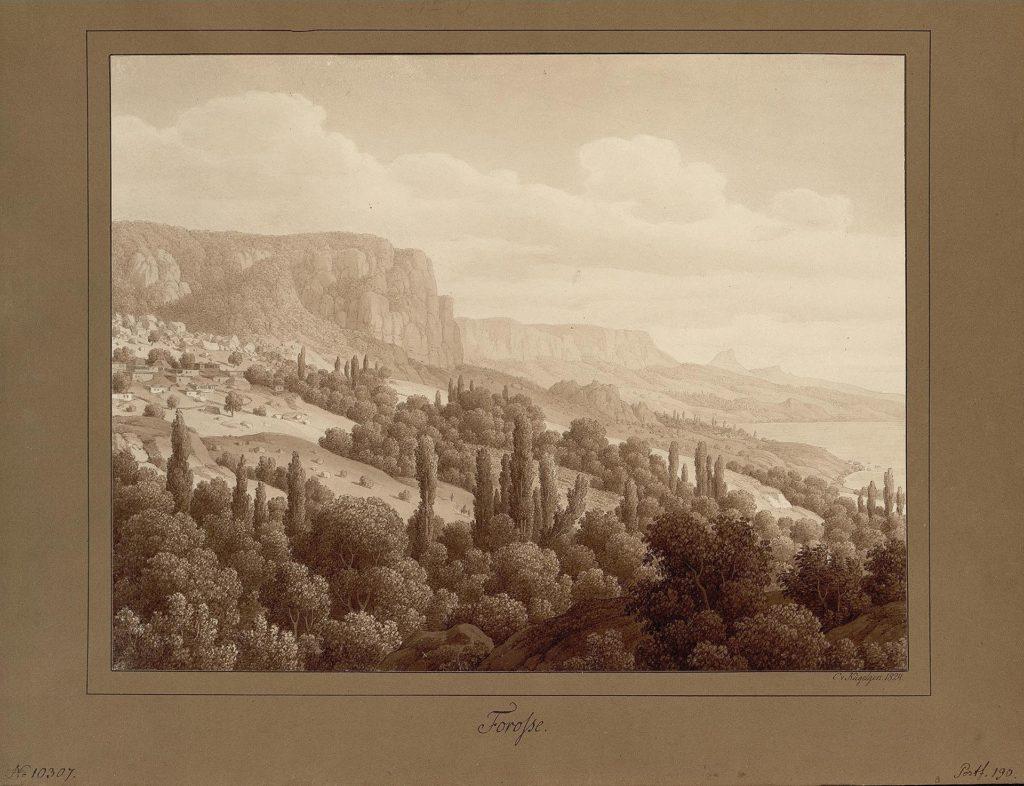 Кюгельген Форос, 1824