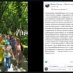 Отзыв о работе экскурсовода Леонова