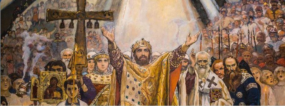 Херсонес. Святой равноапостольный князь Владимир