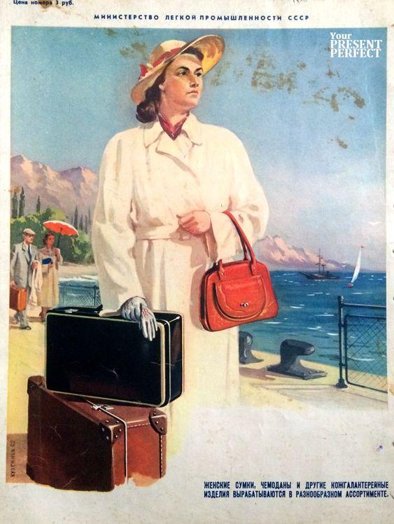 Плакат. 1955
